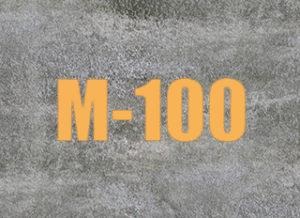Купить бетон М-100 в Одессе