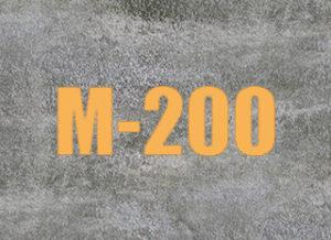 Купить бетон М-200 в Одессе