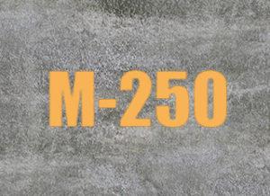 Купить бетон М-250 в Одессе