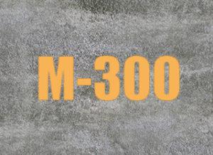 Купить бетон М-300 в Одессе