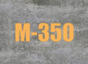 Купить бетон М-350 в Одессе