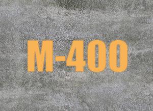 Купить бетон М-400 в Одессе